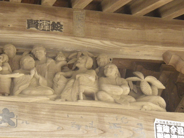 02-c)    17.03.30 鎌倉「教恩寺」 アノ?桜開花を偵察