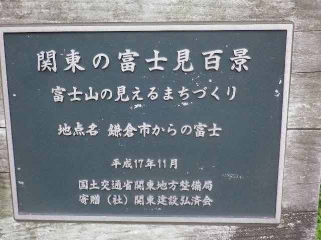 01)    17.04.10 通称 ' かまくら幼稚園うら ' からの桜 _ 鎌倉市浄明寺