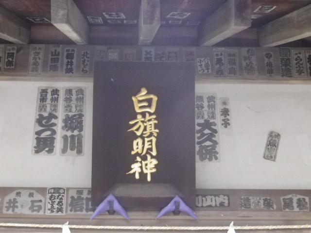 02-2)    17.04.10 鎌倉「白旗明神(白旗神社)」 と周辺 _ 倉市 西御門