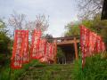04)   17.04.16 鎌倉「 泉谷稲荷神社(いずみやいなりじんじゃ)」参拝