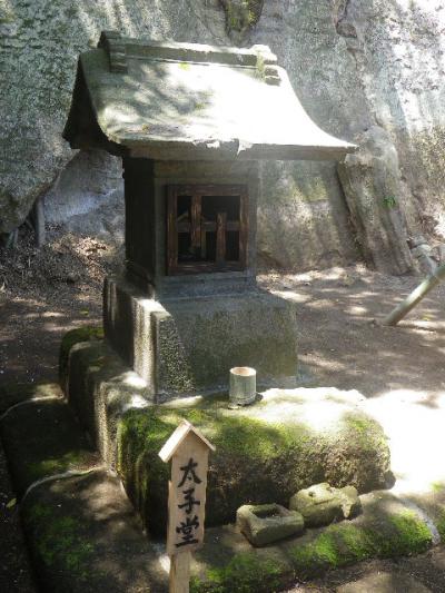 19)   太子堂 17.05.05端午  鎌倉「英勝寺」立夏。