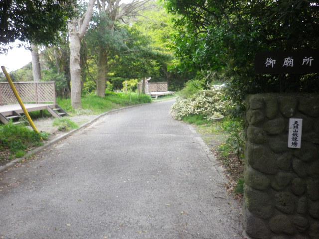 40-1)  光明寺裏山の古道   17.04.17 近所の山桜などをテキトーに撮った
