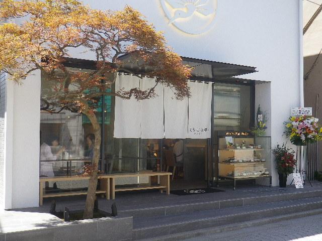 01-1)    17.07.11 通りがかった際、テキト-に撮った。 鎌倉「もみじ茶屋 _ 御成店」