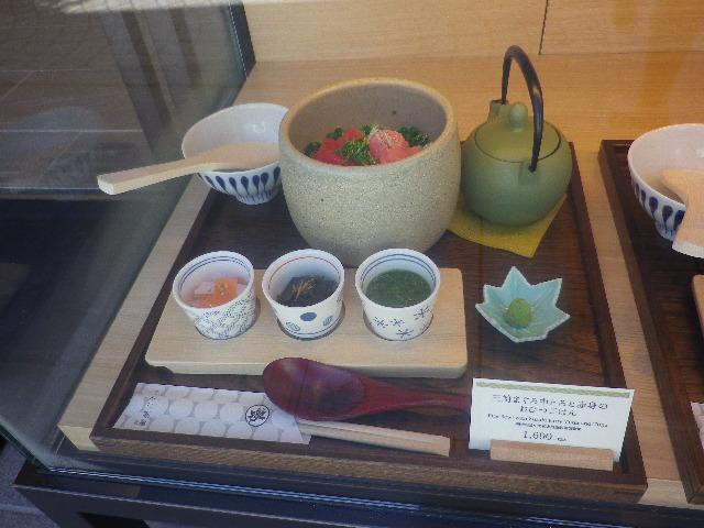 07)   17.07.11 通りがかった際、テキト-に撮った。 鎌倉「もみじ茶屋 _ 御成店」