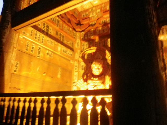 """03-2)    17.08.10 鎌倉「杉本寺」 """" 四万六千日 大功徳日 """"  四寺巡礼"""