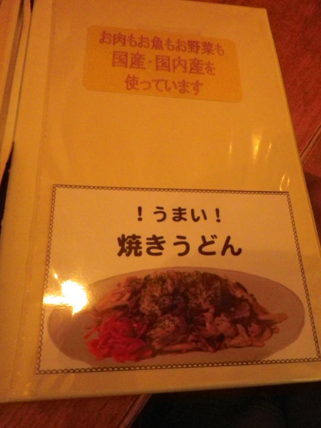 05-6) メニュー 17.09.05 ラーメン食った _ 鎌倉「喫茶・食事 ほいほい」