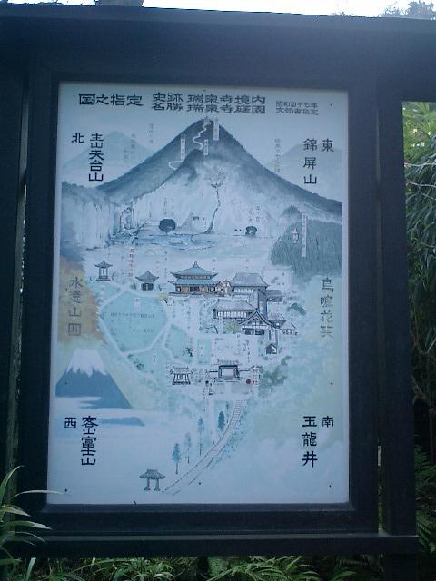 C01    07.02.21 鎌倉「瑞泉寺」梅の季節