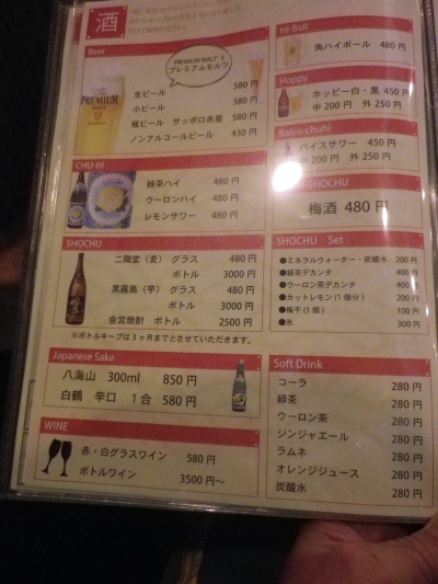 05) 16.01.14  ラーメン食った _ 逗子「想(SOU)」