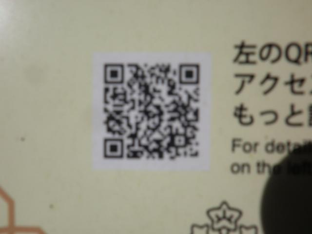 01-3)17.11.24 初冬の 鎌倉「瑞泉寺」