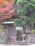 01)    17.11.30 鎌倉「去来庵」