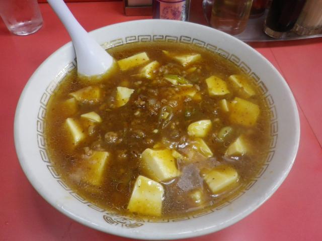 18.02.23 マーボーメン食った _ 鎌倉「登華園」