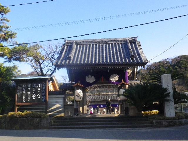 01)  14.01.04 鎌倉「光明寺」 参詣