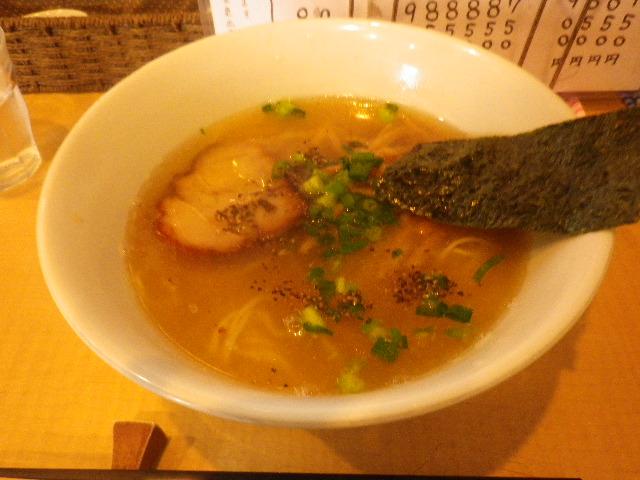 和風だし塩ラーメン食った _ _  和風らーめん 「 鎌倉麺屋 海鳴 (めんや うなり) 」 鎌倉市小町