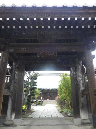 02) 浄土宗 内裏山霊嶽院九品寺 ( だいりさんれいがくいんくほんじ