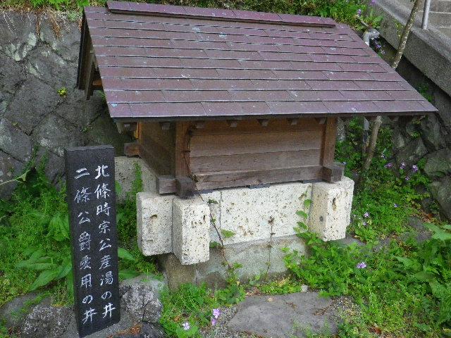 05-2) 15.04.06 ' 山の音 '、鎌倉最古「甘縄神明宮」桜の頃。