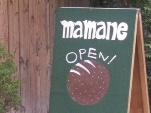 02)   _ 16.10.29午後の間食   パン買ってきて食った _ 移転新装開店後の「mamane」 鎌倉市材木座