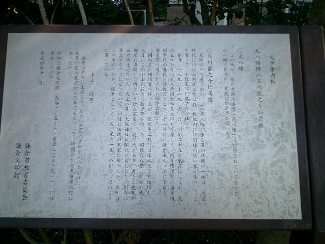 02)    09.01.05「元鶴岡八幡宮」参拝