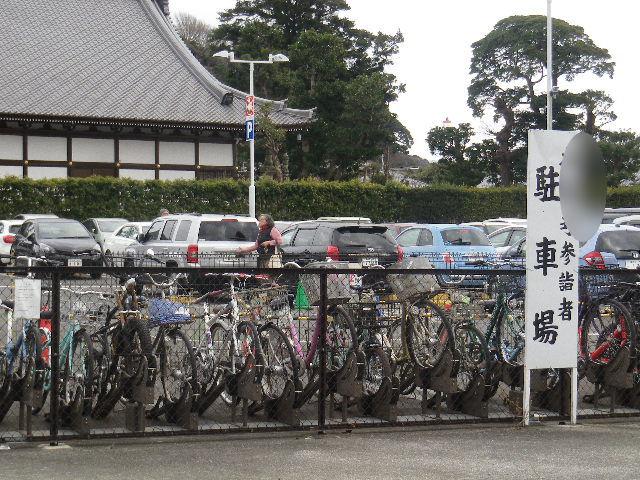 01-1) 17.02.23 鎌倉 ' 隠れ家 ' 的な場所で食った