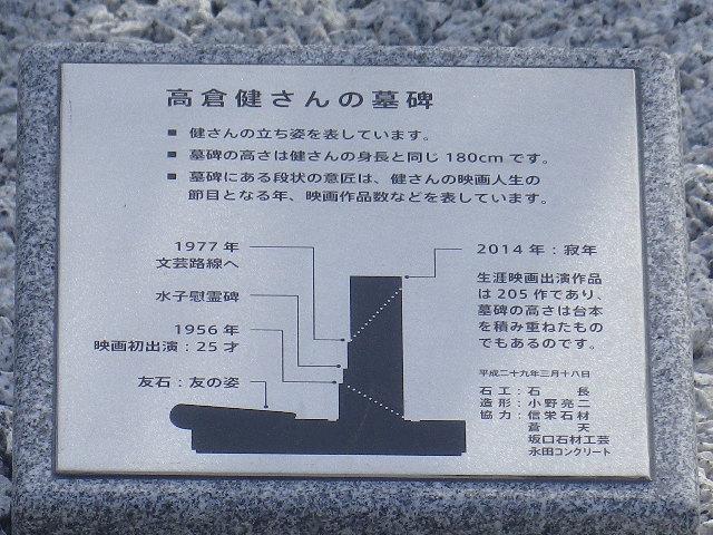 03)   17.03.25 鎌倉 某寺院の石塔