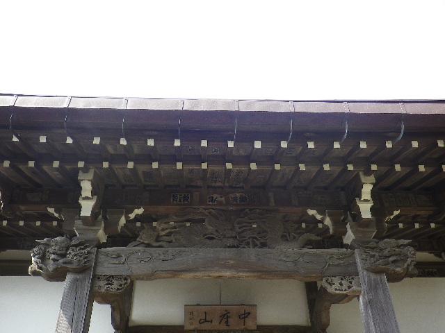 07)    17.03.30 鎌倉「教恩寺」 アノ?桜開花を偵察