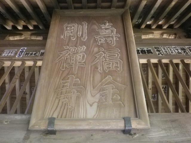 06)    17.05.05端午  鎌倉「寿福寺」立夏。 中門を潜ることができる期間の日。