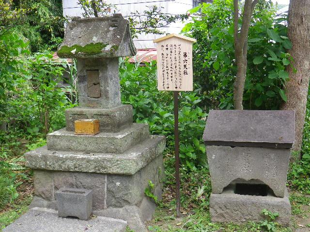 08) ' 第六天社 '     17.05.25 鎌倉「御霊神社」を参拝した