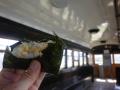 00-1) おにぎり 1号 17.06.02 ' タンコロ ' 内で、侘びしくオニギリ食った。