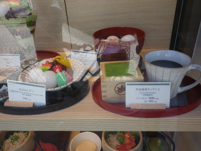 02)   17.07.11 通りがかった際、テキト-に撮った。 鎌倉「もみじ茶屋 _ 御成店」