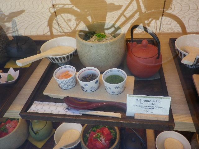 05)   17.07.11 通りがかった際、テキト-に撮った。 鎌倉「もみじ茶屋 _ 御成店」