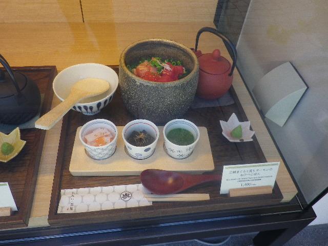 09)   17.07.11 通りがかった際、テキト-に撮った。 鎌倉「もみじ茶屋 _ 御成店」
