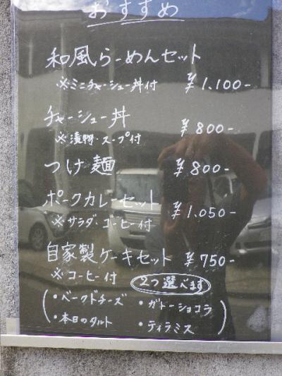 01-2) メニュー看板2