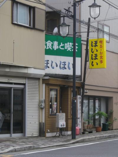 01-1)17.09.05 ラーメン食った _ 鎌倉「喫茶・食事 ほいほい」