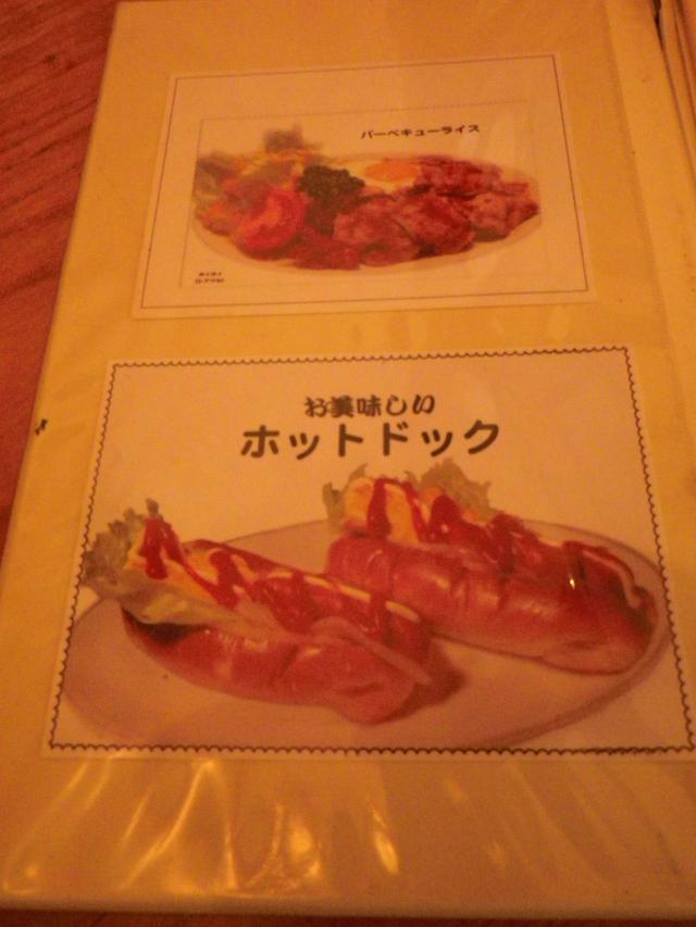 05-1) メニュー 17.09.05 ラーメン食った _ 鎌倉「喫茶・食事 ほいほい」
