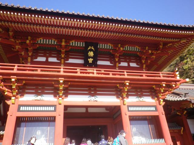 A02) 17.11.24 初冬の 鎌倉「鶴岡八幡宮」