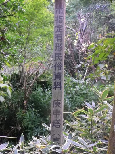 07-2)    17.11.24 初冬の 鎌倉「瑞泉寺」