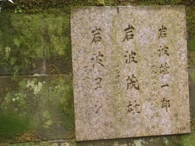 22)   17.11.30 鎌倉「東慶寺」紅葉の頃