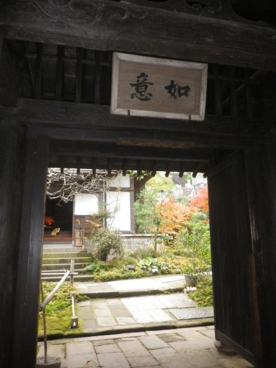 02)      17.11.30 初冬の 鎌倉「如意庵」_「円覚寺」塔頭