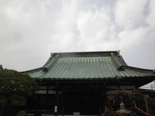 03) 浄土宗 内裏山霊嶽院九品寺 ( だいりさんれいがくいんくほんじ )