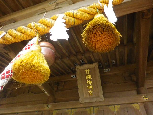 08-2) 15.04.06 ' 山の音 '、鎌倉最古「甘縄神明宮」桜の頃。