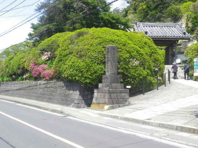 01) 浄土宗「祇園山 安養院田代寺」 _ 鎌倉市大町