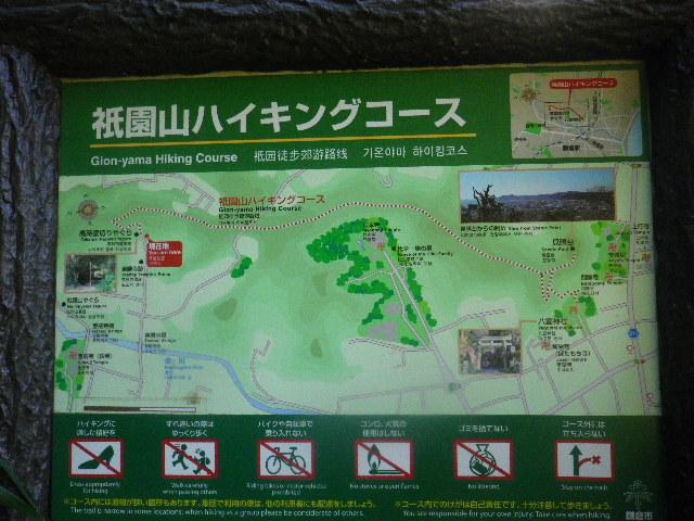 """05-1) """" 祇園山ハイキングコース """""""