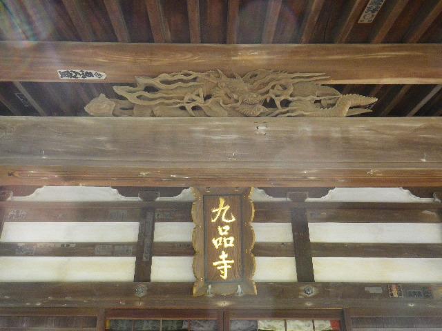 02) _ 16.04.26 鎌倉「九品寺」ナニワイバラが咲き揃う頃