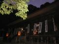 """06) 16.08.10 鎌倉「杉本寺」 """" 四万六千日 大功徳日 """"  四寺巡礼"""