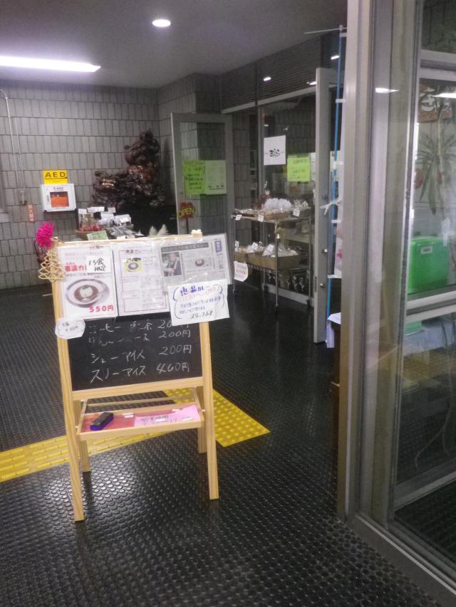 02) _ 16.11.17 ' 恵温カレー ' 食った _ 鎌倉「きららカフェ」