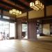 IMGP0036 _ 16.11.26 鎌倉山「扇湖山荘」公開を観覧した