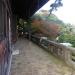 IMGP0044 _ 16.11.26 鎌倉山「扇湖山荘」公開を観覧した