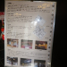 IMGP0032 _ 16.11.26 鎌倉山「扇湖山荘」公開を観覧した