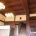 IMGP0037 _ 16.11.26 鎌倉山「扇湖山荘」公開を観覧した