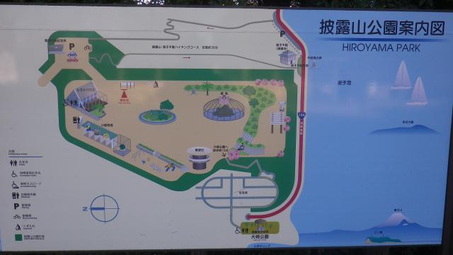 02) 披露山公園案内図 17.01.01 平成二十九年 元旦 逗子「披露山公園」