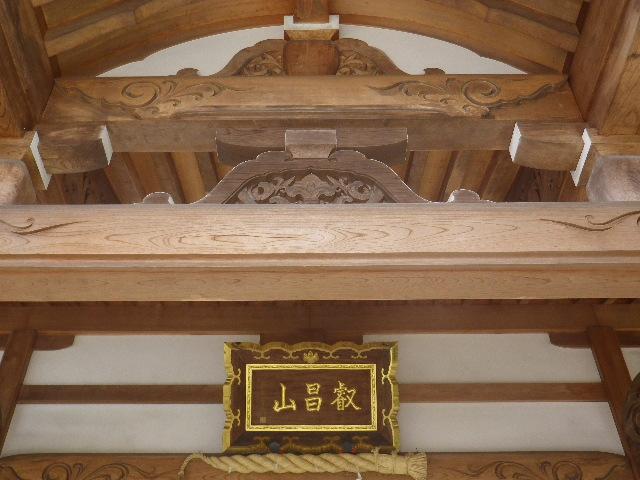 05)   17.04.10 鎌倉「妙隆寺」の桜